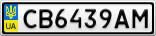 Номерной знак - CB6439AM