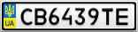 Номерной знак - CB6439TE