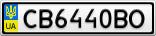 Номерной знак - CB6440BO