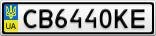 Номерной знак - CB6440KE