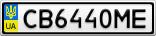 Номерной знак - CB6440ME