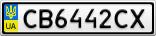Номерной знак - CB6442CX
