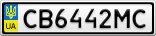 Номерной знак - CB6442MC