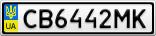 Номерной знак - CB6442MK