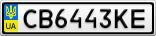Номерной знак - CB6443KE