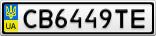 Номерной знак - CB6449TE