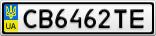 Номерной знак - CB6462TE