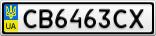 Номерной знак - CB6463CX