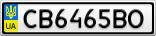 Номерной знак - CB6465BO