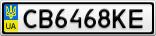 Номерной знак - CB6468KE