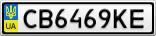 Номерной знак - CB6469KE