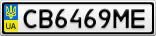 Номерной знак - CB6469ME