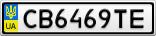 Номерной знак - CB6469TE