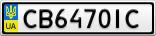 Номерной знак - CB6470IC