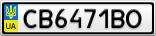 Номерной знак - CB6471BO
