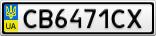 Номерной знак - CB6471CX