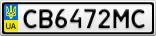 Номерной знак - CB6472MC