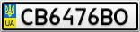 Номерной знак - CB6476BO