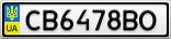Номерной знак - CB6478BO