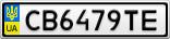 Номерной знак - CB6479TE