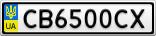 Номерной знак - CB6500CX