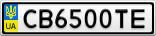Номерной знак - CB6500TE