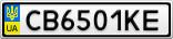 Номерной знак - CB6501KE