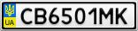 Номерной знак - CB6501MK