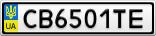 Номерной знак - CB6501TE