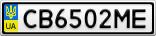 Номерной знак - CB6502ME