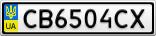 Номерной знак - CB6504CX