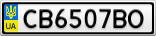 Номерной знак - CB6507BO