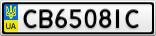 Номерной знак - CB6508IC