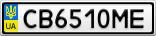Номерной знак - CB6510ME