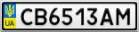 Номерной знак - CB6513AM