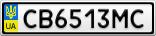 Номерной знак - CB6513MC