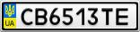 Номерной знак - CB6513TE