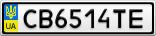 Номерной знак - CB6514TE