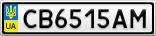 Номерной знак - CB6515AM