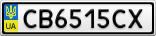 Номерной знак - CB6515CX