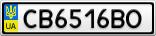 Номерной знак - CB6516BO