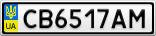 Номерной знак - CB6517AM