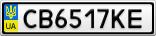 Номерной знак - CB6517KE