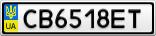 Номерной знак - CB6518ET
