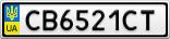 Номерной знак - CB6521CT