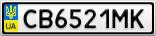 Номерной знак - CB6521MK