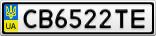 Номерной знак - CB6522TE