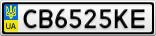 Номерной знак - CB6525KE