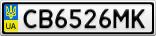 Номерной знак - CB6526MK