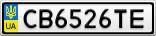 Номерной знак - CB6526TE